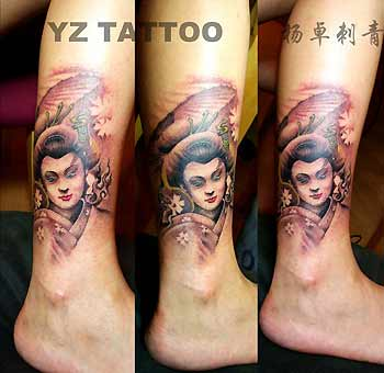 Tattoos - Umberella Woman - 32146