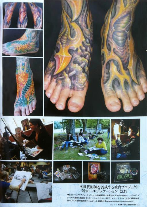 - Aitchison - Japan, Tattoo Burst Magazine, 2011, Page 3
