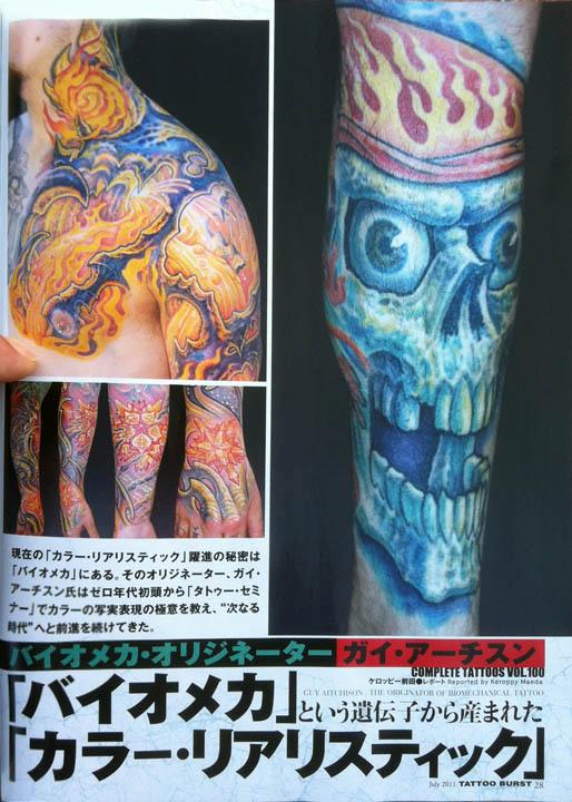 - Aitchison - Japan, Tattoo Burst Magazine, 2011, Page 6