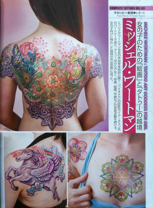 - Wortman - Japan, Tattoo Burst Magazine, 2011, Page 2