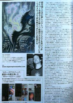 Tattoos - Aitchison - Japan, Tattoo Burst Magazine, 2011, Page 2 - 72390