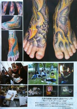 Tattoos - Aitchison - Japan, Tattoo Burst Magazine, 2011, Page 3 - 72389
