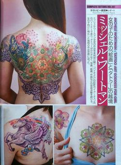Tattoos - Wortman - Japan, Tattoo Burst Magazine, 2011, Page 2 - 72382
