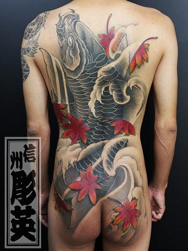 Koi Fish Backpiece Tattoo Design