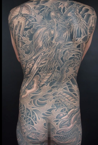 Tattoos - Dragon - 109342