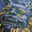 Tattoos - Foo Dog tattoo - 92138