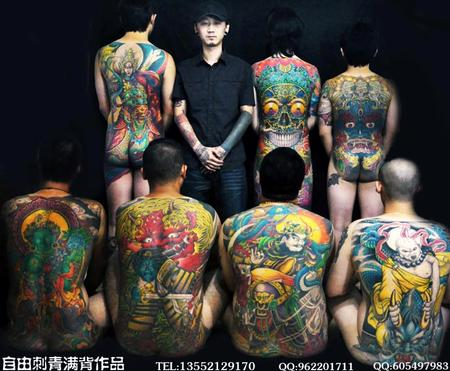 Asian Back Piece Tattoos Tattoo Design Thumbnail