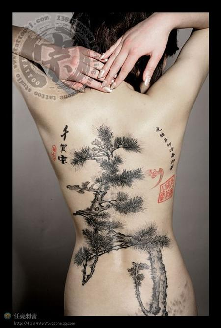 Ren Hong Ji - Tree Back piece