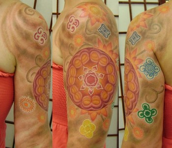 Tatto Supplies on Mandala   Tattoos