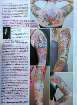 Tattoos - Wortman - Japan, Tattoo Burst Magazine, 2011, Page 1 - 72383