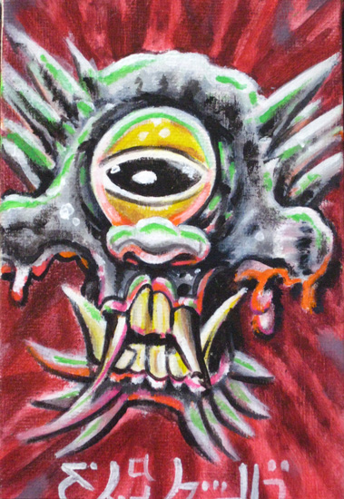 Tattoos - acrylic mask - 30944