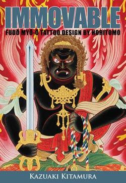 Immovable: Fudo Myo-o Tattoo Designs By Horitomo